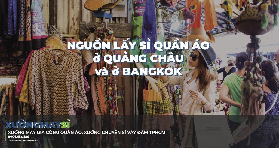 Nguồn hàng quần áo sỉ ở nước ngoài chủ yếu từ Quảng Châu và Băng Cốc