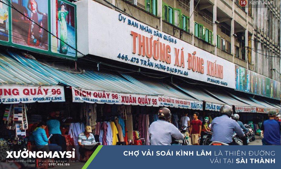 chợ vải Soái Kình Lâm (Thương Xá Đồng Khánh) Khu chợ lâu đời bán vải tại TPHCM