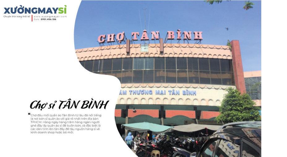 Chợ đầu mối bỏ sỉ quần áo Tân Bình một trong những chợ lâu đời và nổi tiếng ở TPHCM