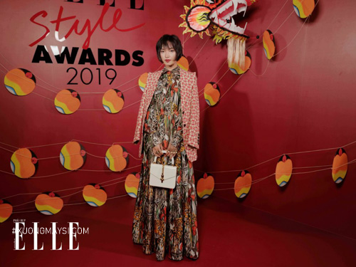 Giải thưởng người có phong cách cá nhân ảnh hưởng nhất trên mạng xã hội tại ELLE Style Awards 2019