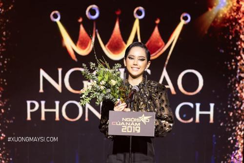 Giải thưởng Ngôi Sao Phong Cách - Lễ Trao Giải Ngôi Sao Của Năm 2019